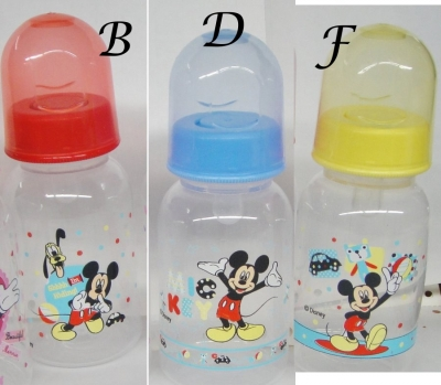 Clearance - Baby Bottle - Disney Mickey Mouse Baby Bottle